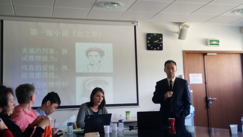 Premier roman policier publié en Chine : Crime de sang
