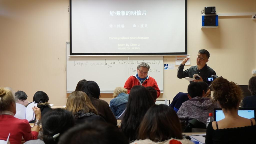 CHEN Li interprète ses poèmes