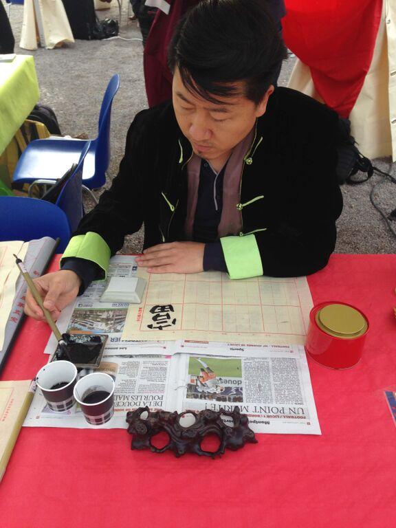 M. AN Jianguo, calligraphe