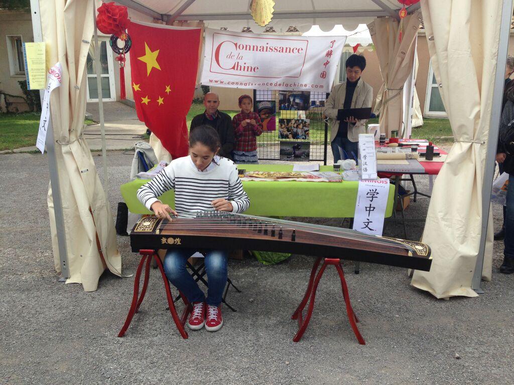 Justine au guzheng