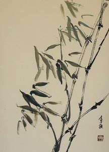 Bambous par GAO Shuang