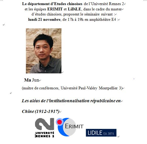 affiche-conference-rennes-2-ma-jun