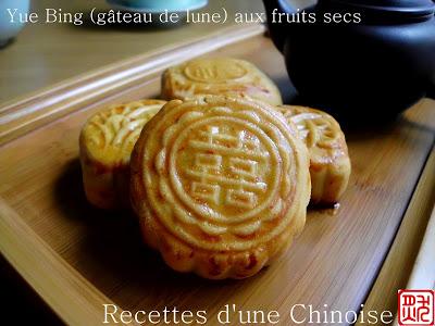 "les ""yuebing"" - gâteaux de lun traditionnel (photo : Margot Zhang)"