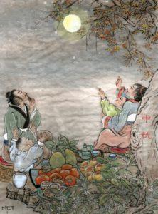 La pleine lune de la Fête de la mi-automne-fête de la lune symbolise la réunion des familles et des êtres chers