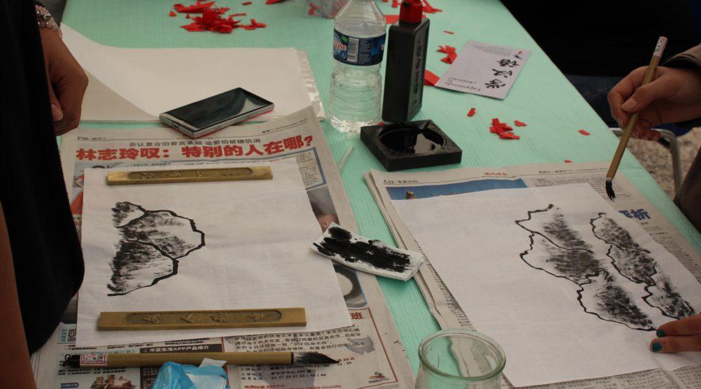 Atelier de peinture chinoise