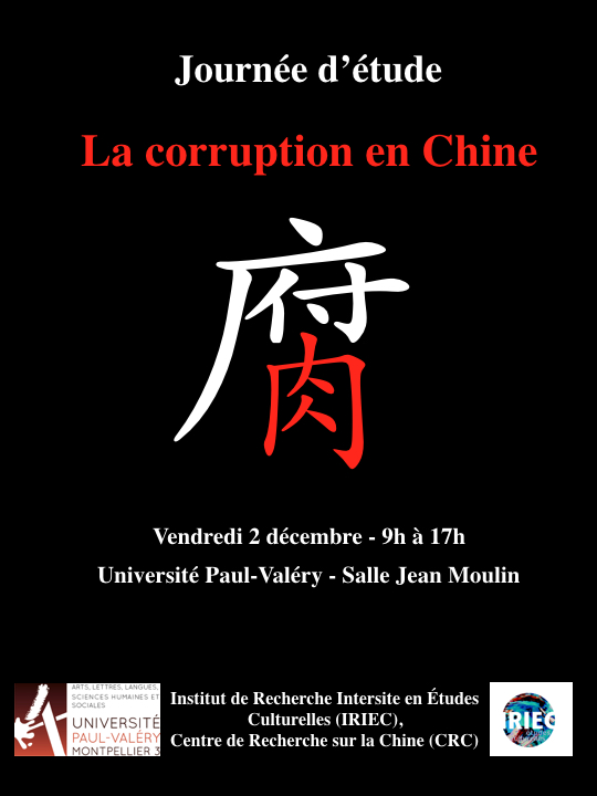 http://chinois.upv.univ-montp3.fr/files/2016/11/affiche.CORRUPTION1.jpeg