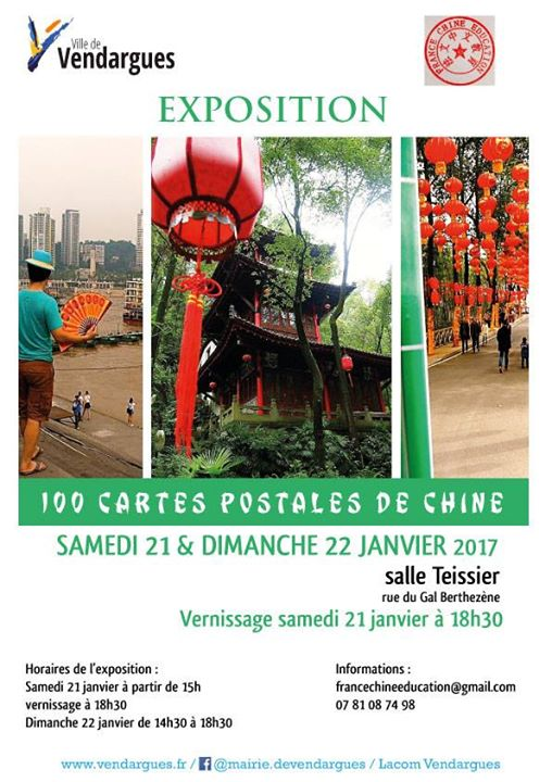 L'affiche de l'exposition-photos d'Axelle Seutin
