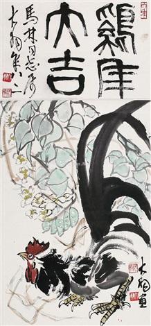 peinture de CHEN Dayu (1912-2001)